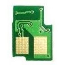 Chip  255