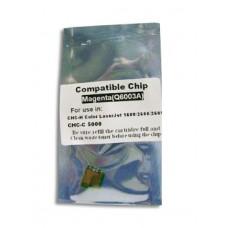 Chip  2600 Magenta